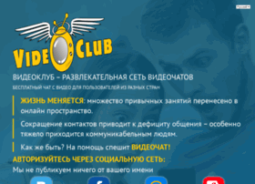 Pelicam.ru thumbnail