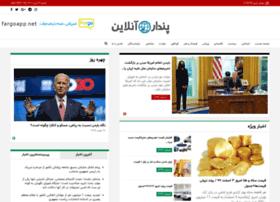 Pendaronline.news thumbnail