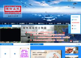 Pengpeng.com.cn thumbnail