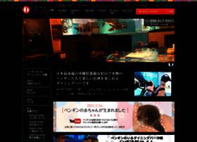 Penguin-bar.jp thumbnail
