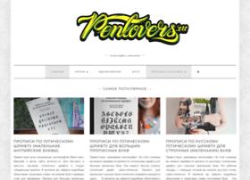 Penlovers.ru thumbnail