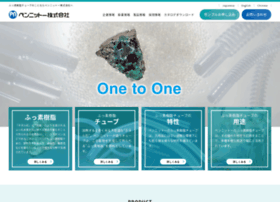 Penn-nitto.co.jp thumbnail