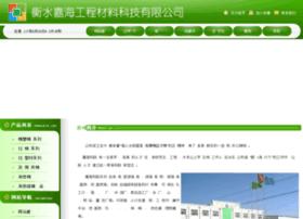 Pensheqi.com.cn thumbnail