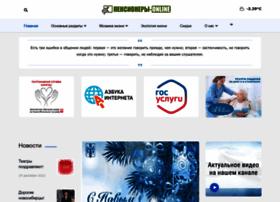 Pensioner54.ru thumbnail