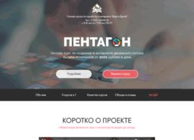Pentagonam.ru thumbnail