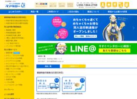 Pentaro.jp thumbnail