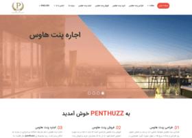 Penthuzz.com thumbnail