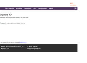 Penza-press.ru thumbnail