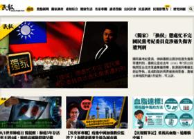 Peoplenews.tw thumbnail