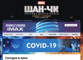 Peoplescinema.ru thumbnail
