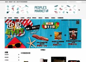 Peoplesmarket.hk thumbnail