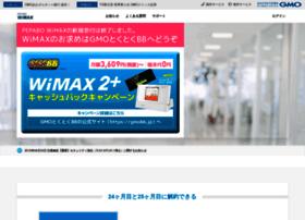 Pepabo-wimax.jp thumbnail