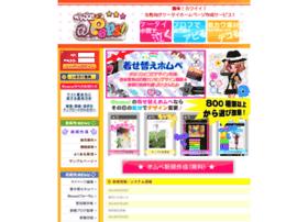 Peps.jp thumbnail