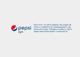Pepsilight.ru thumbnail