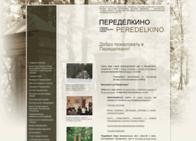 Peredelkino-land.ru thumbnail