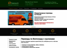 Pereezd-volg.ru thumbnail