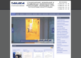 Peregorodki-rostov.ru thumbnail