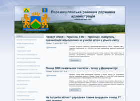 Peremrda.gov.ua thumbnail