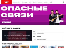 Peretz.ru thumbnail