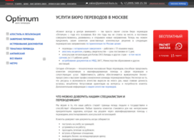 Perevod-buro.ru thumbnail