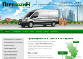 Perevozim.od.ua thumbnail