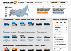 Perevozka24.ru thumbnail