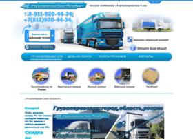 Perevozki-gruzoperevozki-spb.ru thumbnail