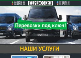 Perevozkin.kiev.ua thumbnail