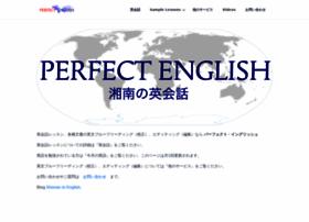 Perfect-english.com thumbnail