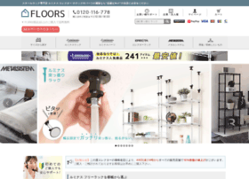 Perfect-floors.jp thumbnail