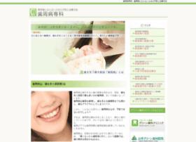 Periodontal-disease-senka.info thumbnail