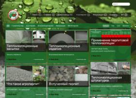 Perlit.com.ua thumbnail