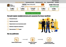 Perm.bitu.ru thumbnail