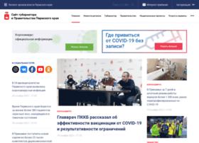 Perm.ru thumbnail