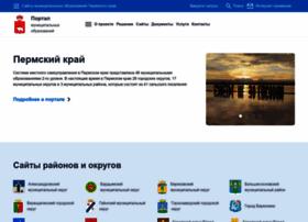 Permarea.ru thumbnail