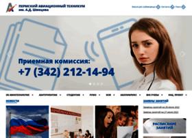 Permaviat.ru thumbnail