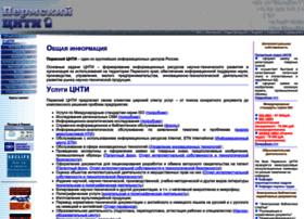 Permcnti.ru thumbnail