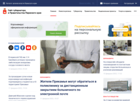 Permkrai.ru thumbnail
