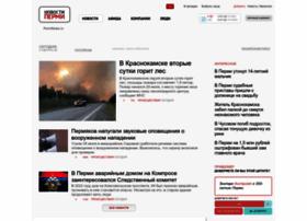 Permnews.ru thumbnail