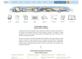 Pero-print.ru thumbnail