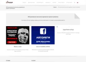 Perpetuumshop.ru thumbnail