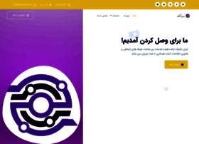 Persianboxbilling.ir thumbnail
