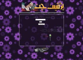 Persiann24.tk thumbnail