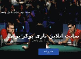 Persianpoker150.org thumbnail