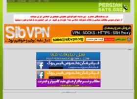 Persiansat107.tk thumbnail