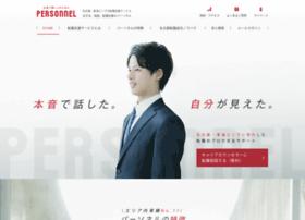 Perso.co.jp thumbnail