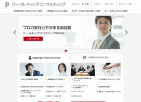 Persol-cc.co.jp thumbnail