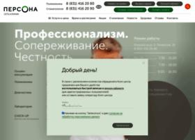 Personaclinic.ru thumbnail