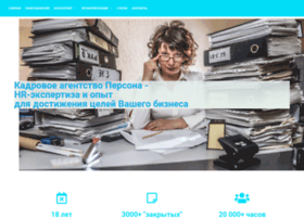 Personakadr.ru thumbnail
