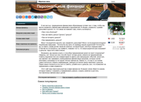 Personal-finance.ru thumbnail